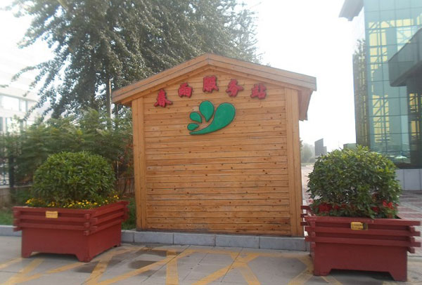 环保木凉亭注意安全事项及所需工具